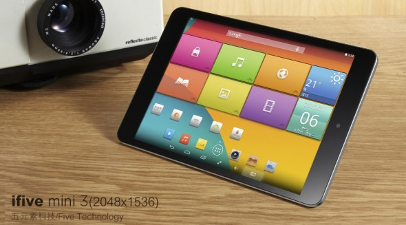 ifive-mini-3-retina-tablet-3