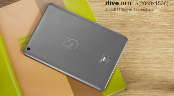 ifive-mini-3-retina-tablet-4
