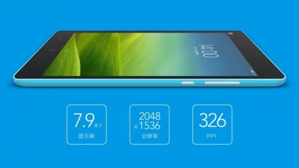 Xiaomi-MiPad-1